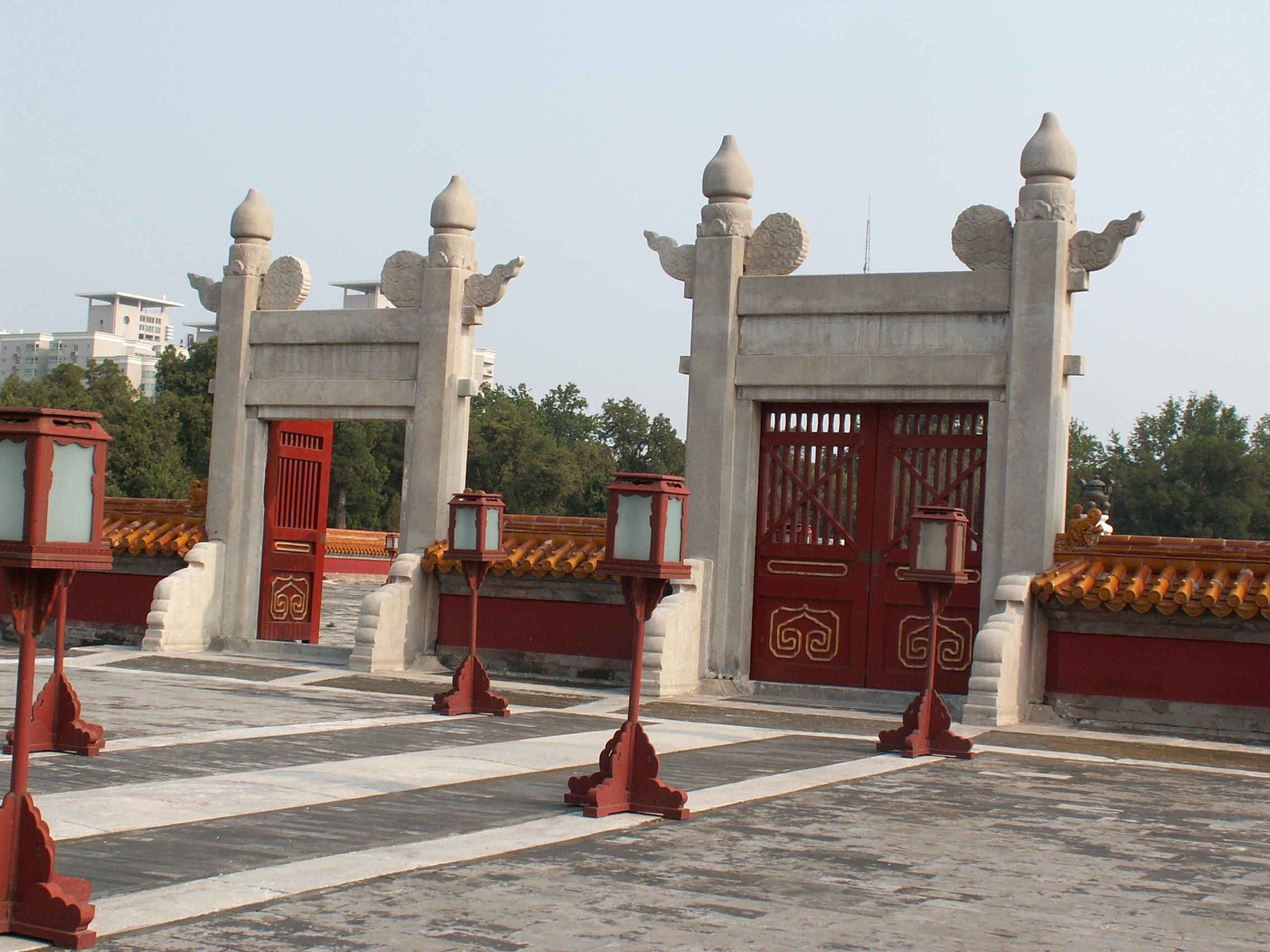 Beijing: Ditan Park-19 Ditan