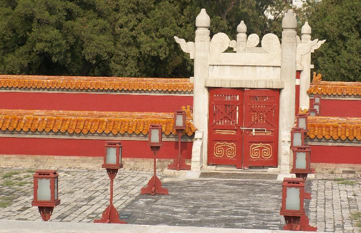 Beijing: Ditan Park-27 Ditan